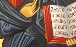 Zekios001-04