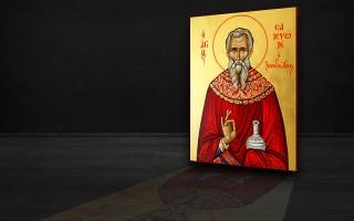 Ο Άγιος Σαμψών