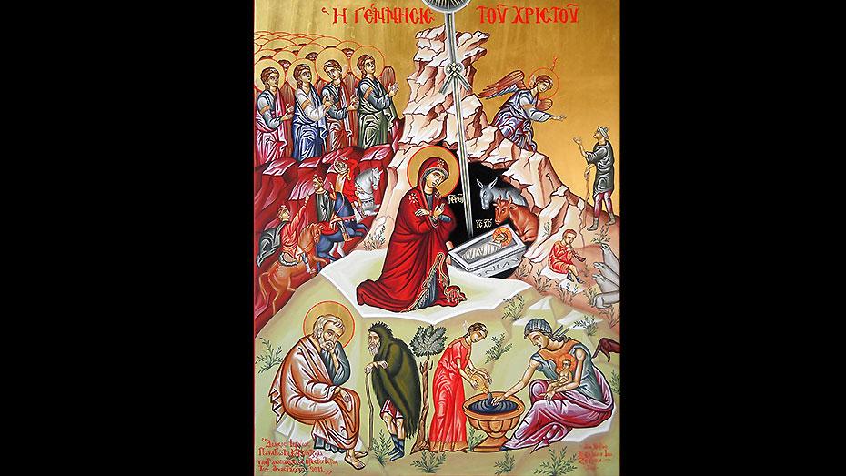 Η Γέννισις του Χριστού