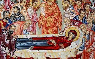 Η κοίμησις της Θεοτόκου