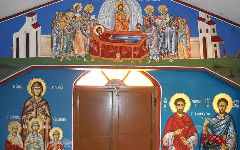Ιερός Ναός Αγίου Ραφαήλ