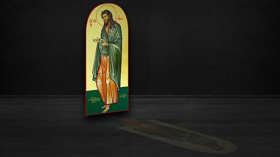 Αγιος Ιωάννης ο Πρόδρομος