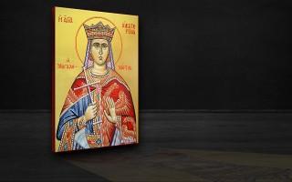 Η Αγία Αικατερίνα