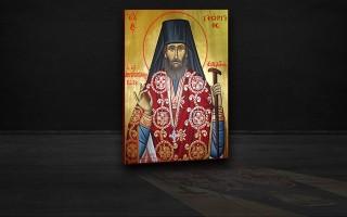 Ο Άγιος Γεώργιος (Καρσλίδης)