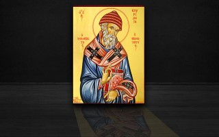 Ο Άγιος Σπυρίδων
