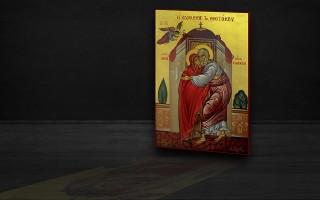 Η Σύληψις της Θεοτόκου