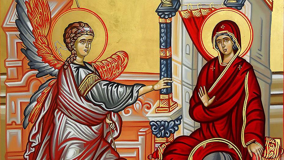 Ο Ευαγγελισμός της Θεοτόκου