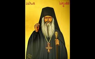 Ο Γέρων Ιάκωβος