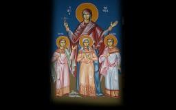 Ιερός Ναός Αγίας Τριάδος