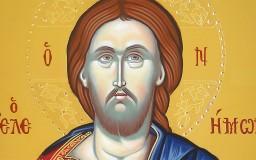 Ιησούς Χριστός ο Ελεήμων